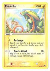 Electrike - 60/107 - Common