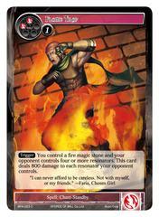 Flame Trap - BFA-023 - C