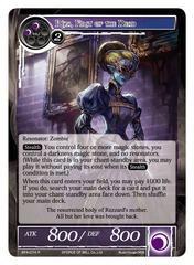 Riza, First of the Dead - BFA-074 - R
