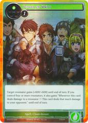 Power of Unity - VIN002-058 - SR