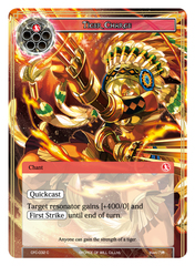 Tiger Charge - CFC-032 - C