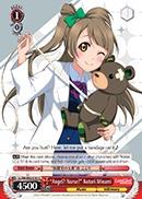 Angel? Nurse? Kotori Minami - LL/EN-W02-E101 - C