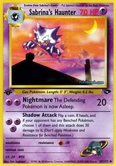 Sabrina's Haunter - 55/132 - Uncommon - 1st Edition