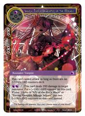 Shara, Third Daughter of the Mikage - SDL5-009 - SR