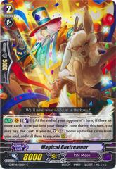 Magical Boxtreamer - G-BT08/081EN - C