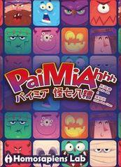 PaiMiahhh
