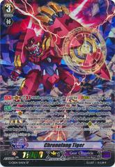 Chronofang Tiger - G-CB04/S14EN - SP