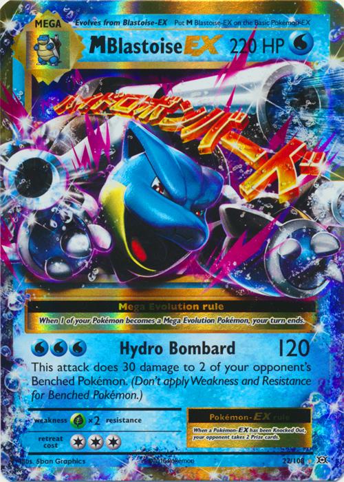 Mega-Blastoise-EX - 22/108 - Holo Rare ex - Pokemon Card ...