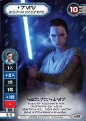 Rey - Force Prodigy (Full Art Launch Aurabesh Text) (Sold with matching Die)