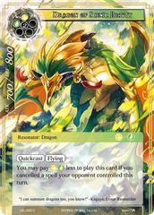 Dragon of Scenic Beauty - LEL-053 - U