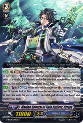Marine General of Twin Bullets, Cretas - G-BT09/041EN - R