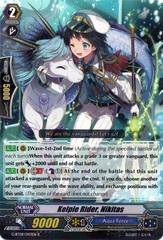 Kelpie Rider, Nikitas - G-BT09/043EN - R