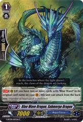 Blue Wave Dragon, Submerge Dragon - G-BT09/097EN - C on Channel Fireball