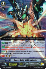 Beast Deity, Ethics Buster - G-RC01/021EN - RR on Channel Fireball