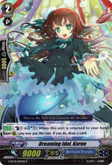Dreaming Idol, Karen - G-RC01/045EN - R on Channel Fireball