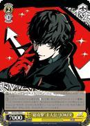 All-Out Attack Protagonist - JOKER - P5/S45-006 - R