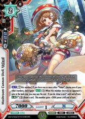 Mushroom Cannon Shell, Yukari - BT04/028EN - RR