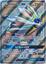 Solgaleo-GX - 143/149 - Full Art Ultra Rare