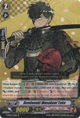 Doudanuki Masakuni Toku - G-TB02/021EN - R