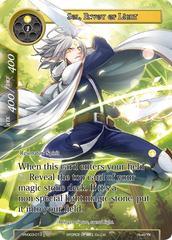 Sol, Envoy of Light - VIN003-013 - R - Foil