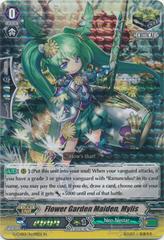 Flower Garden Maiden, Mylis - G-BT09/Re:09EN - RRR