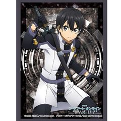 Bushiroad Sleeves: Collection High Grade #247 - Vol.1221