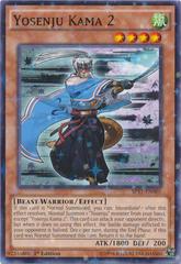 Yosenju Kama 2 - SP17-EN005 - Starfoil Rare - 1st Edition