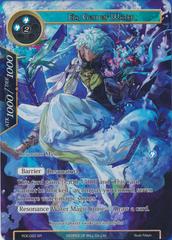 Eia, God of Water (Full Art) - RDE-020 - SR