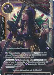 Viola, Obsidian Dragon Princess (Full Art) - RDE-039 - SR