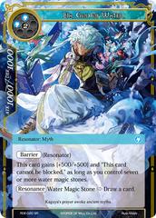 Eia, God of Water - RDE-020 - SR - Foil