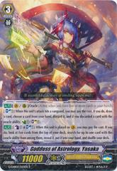 Goddess of the Prophet, Yasaka - G-CHB02/023EN - R