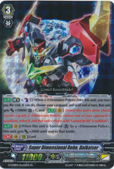 Super Dimensional Robo, Daikaiser - G-CHB02/Re:02EN - RRR