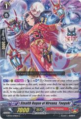 Stealth Rogue of Nirvana, Yaegaki - G-BT10/078EN - C