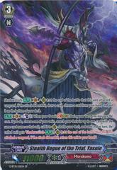Stealth Rogue of the Trial, Yasuie - G-BT10/S11EN - SP