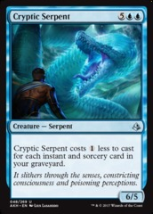 Cryptic Serpent - Foil