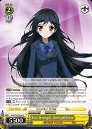 AW/S18-E014 U Real Strength, Kuroyukihime