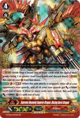 Supreme Heavenly Emperor Dragon, Blazing Burst Dragon - G-FC04/007EN - GR
