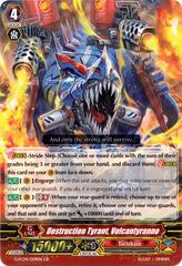 Destruction Tyrant, Volcaine Tyranno - G-FC04/009EN - GR