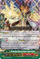 Sky Guardian Supreme Dragon, Impede Dragon - G-FC04/035EN - RRR