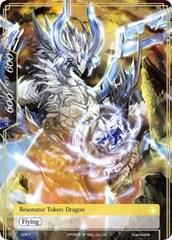 Dragon Token - 9
