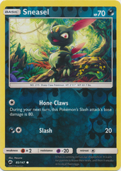 Sneasel - 85/147 - Common - Reverse Holo