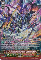 Rikudo Stealth Dragon, Tsukumorakan - G-BT11/S23EN - SP