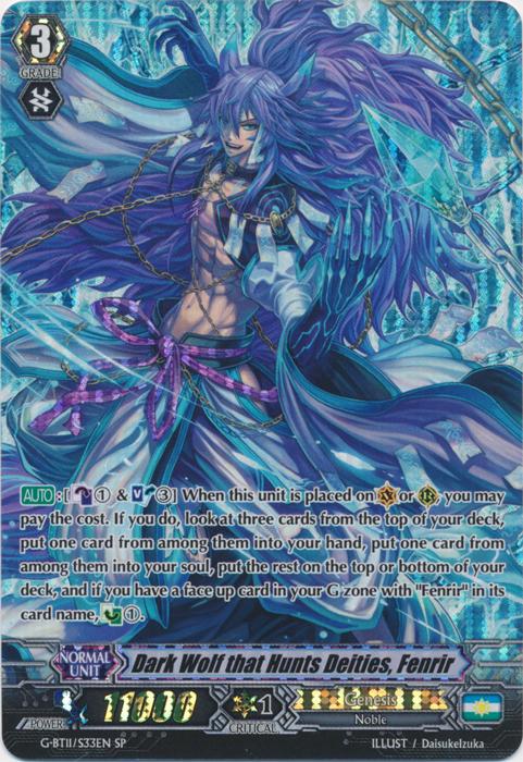 Dark Wolf that Hunts Deities, Fenrir - G-BT11/S33EN - SP