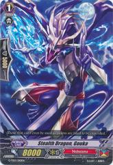 Stealth Dragon, Gouka - G-TD13/010EN - TD (Regular)