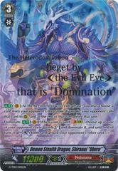 Demon Stealth Dragon, Shiranui