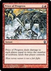 Price of Progress - Foil