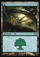 Forest - 2009 Foil MPS Promo on Channel Fireball