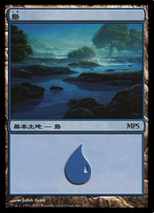Island - 2007 MPS Promo on Channel Fireball