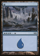 Island - 2009 MPS Promo on Channel Fireball