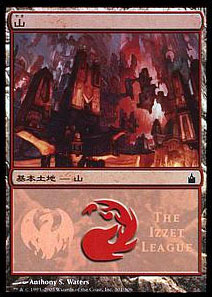 Mountain - Izzet League Foil MPS Promo